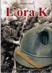 lora-k